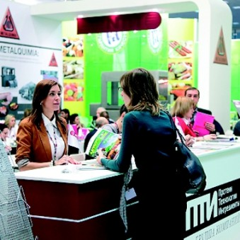 All certified trade fairs of the last two years are taken into account. (Photo: Expocentre)