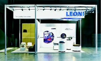 The Design Council nominated Leonie's presence for the German Design Award 2015. (Photo: Expotechnik)