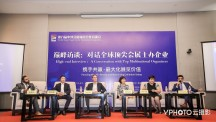 Expo Project Fair for International Cooperation 2019 to be held in  Beijing