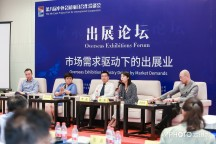 The 8th Expo Project Fair in China