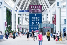 Shenzhen World successfully hosted the world's largest furniture exhibition